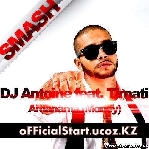 Скачать музыку dj antonio radio mix